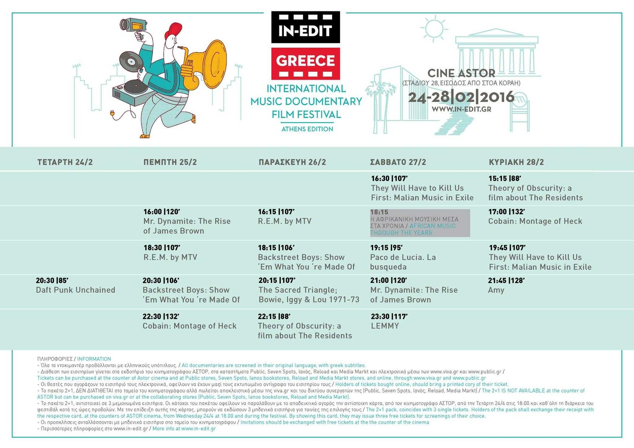 In Edit Athens 2016 program