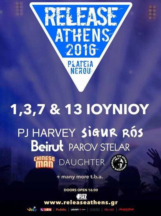 Release Athens Festival 2016