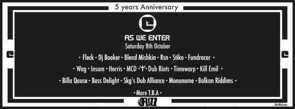 party για τα 5 χρόνια της Enter Events