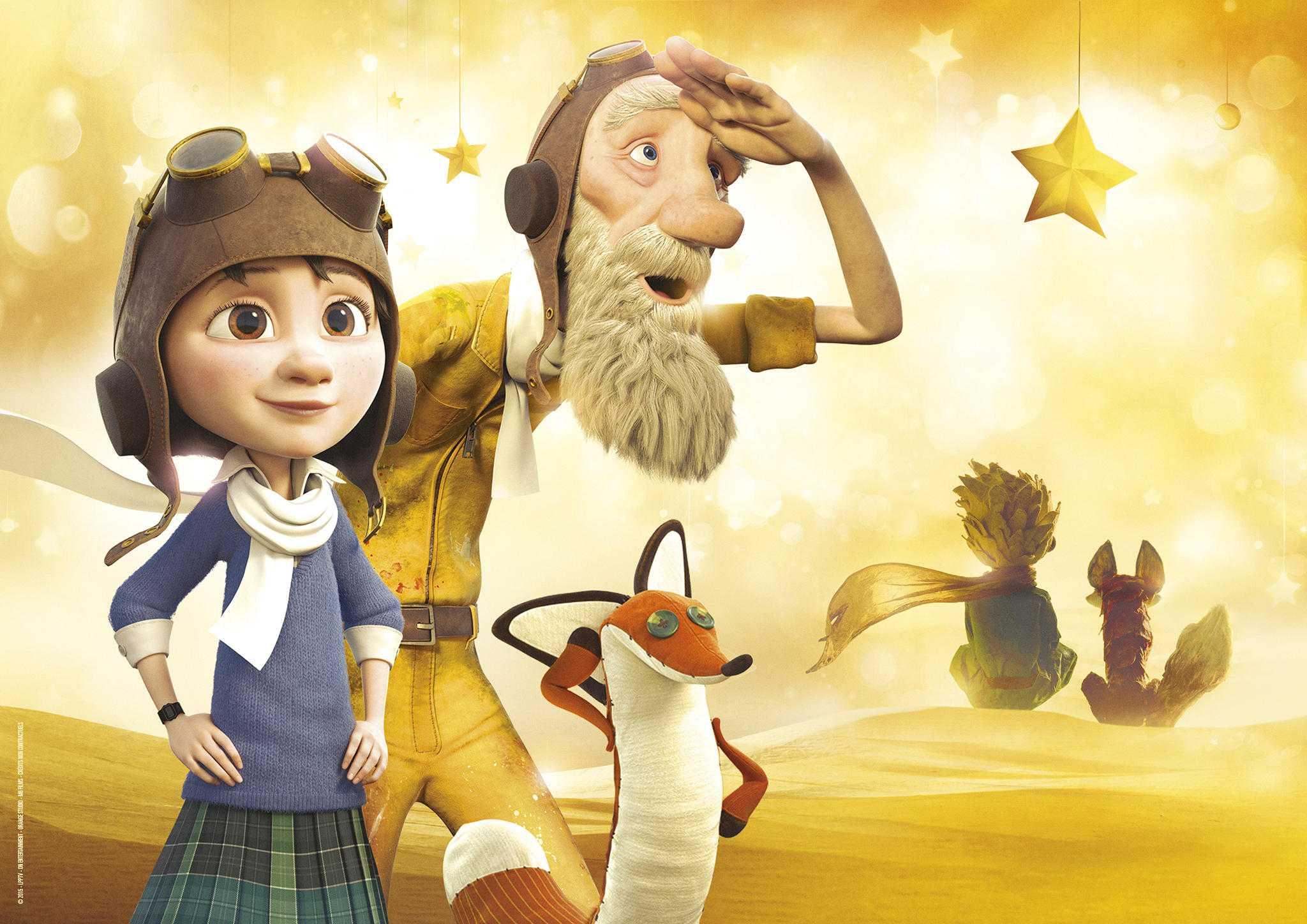 The Little Prince - Ο Μικρός Πρίγκιπας