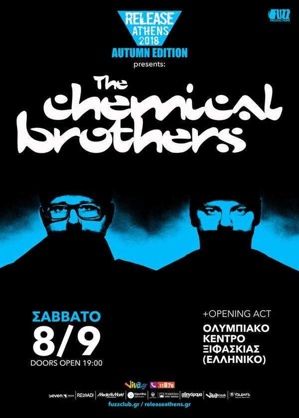 Οι Chemical Brothers στην Αθήνα