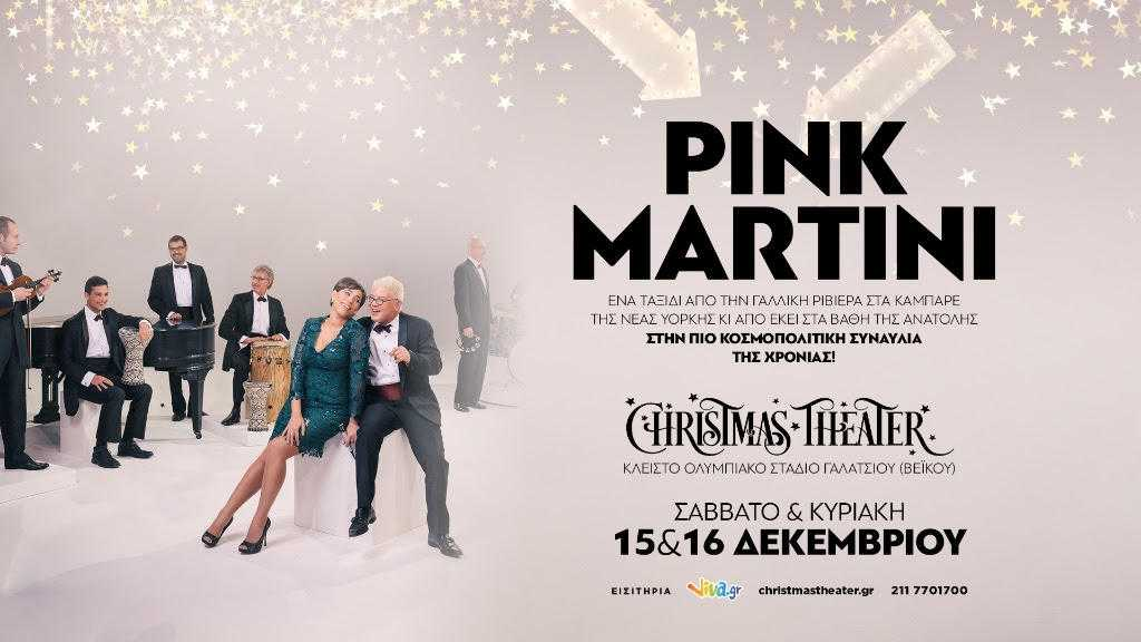 Pink Martini Athens