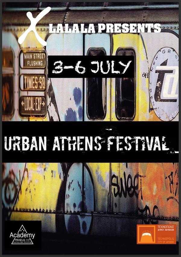 Urban Athens: Το νέο Festival της X LaLaLa του Νίκου Λώρη
