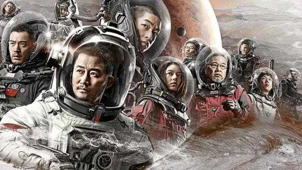 Wandering Earth Heroes