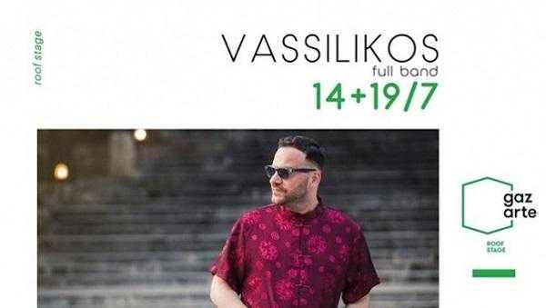 Vassilikos Gazarte