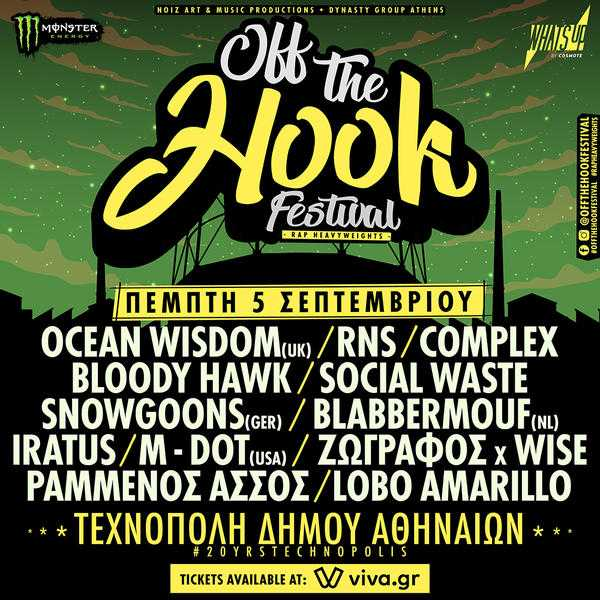 Off The Hook Festival 2019: Ocean Wisdom, RNS, Complex κ.α.