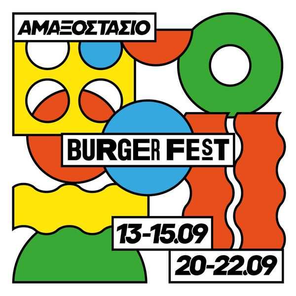 Burger Fest | Αθήνα 2019 @ Αμαξοστάσιο Ο.ΣΥ.