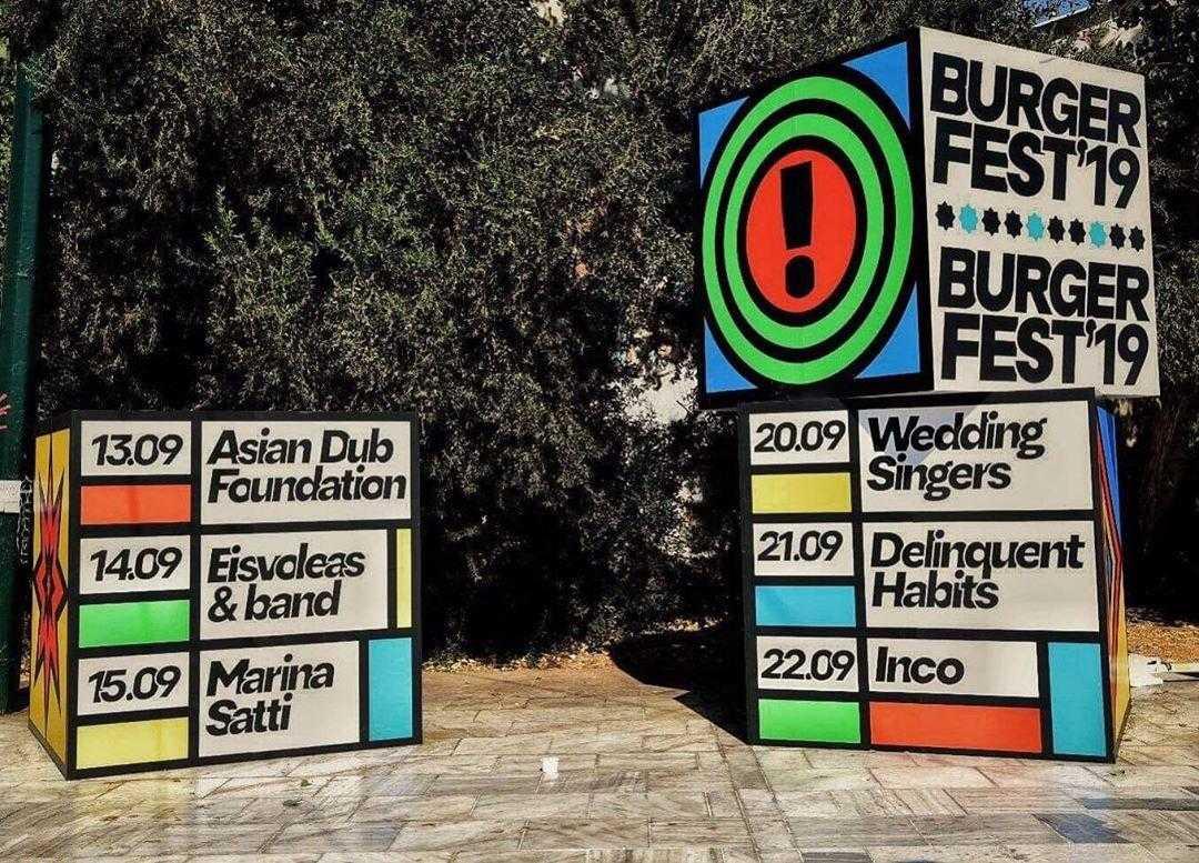 burger_fest_19_2
