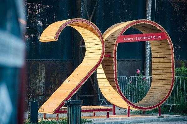 20 χρόνια Τεχνόπολις