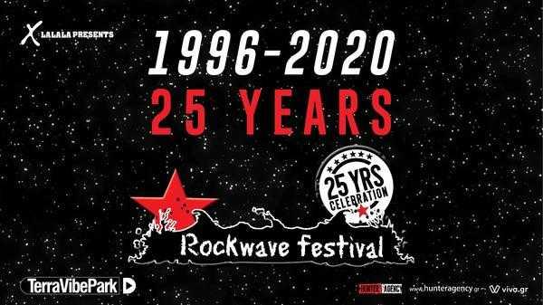 Οι Deep Purple και οι Opeth στο Rockwave Festival 2020!