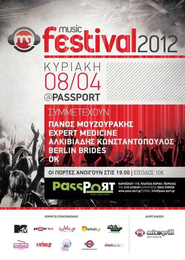 MG Festival 2012