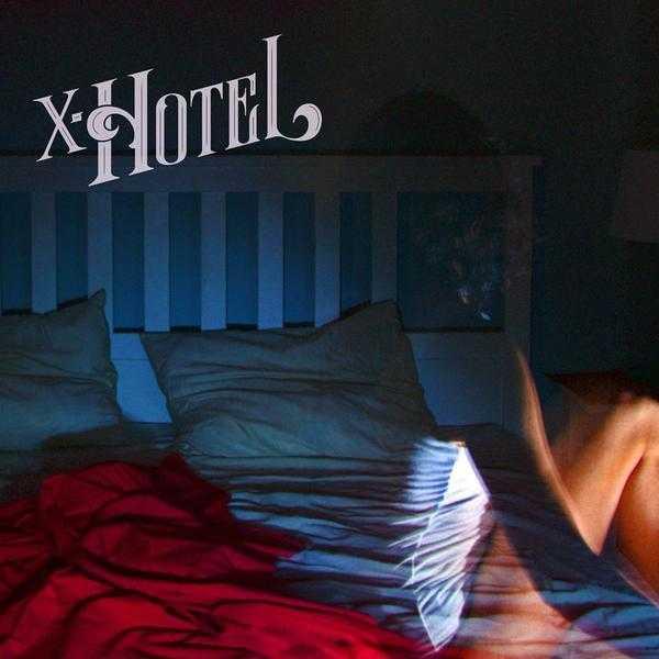 X-Hotel - Ορέστης Ντάντος