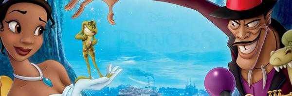 Η πριγκίπισσα κι ο βάτραχος