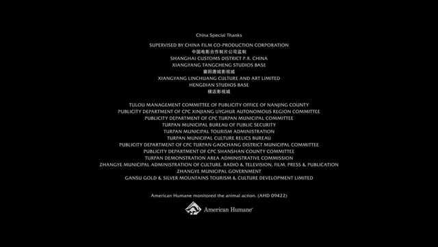 Mulan credits